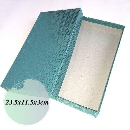Plakana dāvanu kaste 23,5*11,5*3 cm